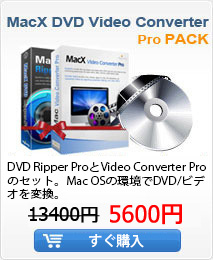 Buy MacX DVD Video Converter Pro Pack