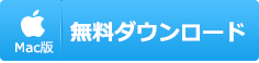 https://www.macxdvd.com/apple-iphone-transfer/images/seomodel/btnm.png