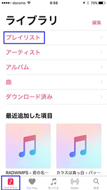 https://www.macxdvd.com/apple-iphone-transfer/images/seomodel/creat-playlist-on-your-iphone-122602.jpg