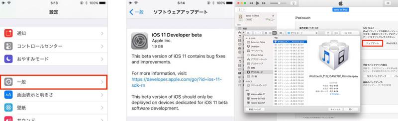 iOS11画面録画
