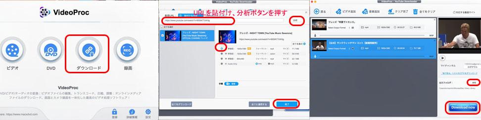 iphoneのMusic FM曲をパソコンiTunesに移すやり方 …