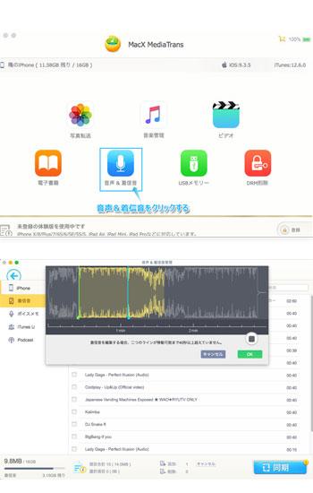 編集 iphone 写真