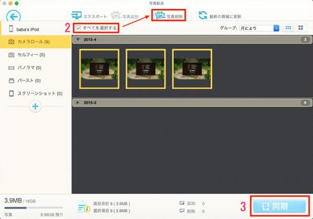 https://www.macxdvd.com/apple-iphone-transfer/images/seomodel/mmt-zld-0320-01.jpg