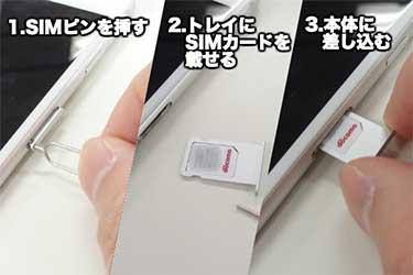 https://www.macxdvd.com/apple-iphone-transfer/images/seomodel/setup-iphone-8-01.jpg