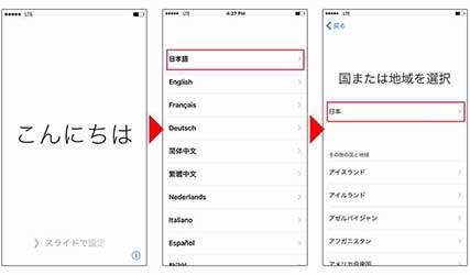 https://www.macxdvd.com/apple-iphone-transfer/images/seomodel/setup-iphone-8-02.jpg