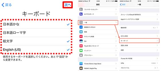 https://www.macxdvd.com/apple-iphone-transfer/images/seomodel/setup-iphone-8-04.jpg