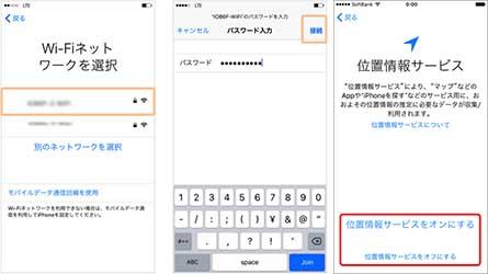 https://www.macxdvd.com/apple-iphone-transfer/images/seomodel/setup-iphone-8-05.jpg