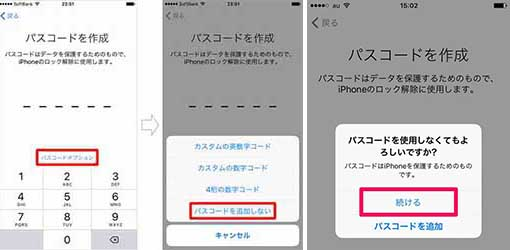 https://www.macxdvd.com/apple-iphone-transfer/images/seomodel/setup-iphone-8-07.jpg
