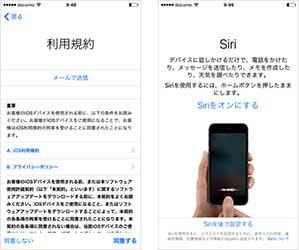 https://www.macxdvd.com/apple-iphone-transfer/images/seomodel/setup-iphone-8-10.jpg
