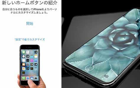 https://www.macxdvd.com/apple-iphone-transfer/images/seomodel/setup-iphone-8-11.jpg
