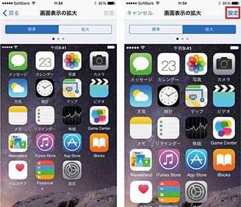 https://www.macxdvd.com/apple-iphone-transfer/images/seomodel/setup-iphone-8-12.jpg