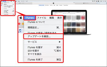 認識 しない ipad itunes WindowsパソコンのiTunesでiPhone、iPad、iPodが認識しない時の対処方法