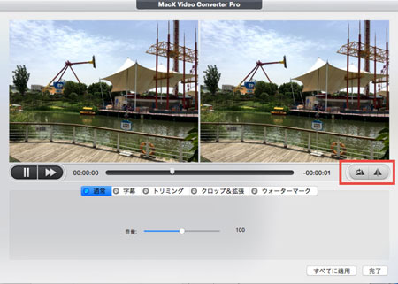 https://www.macxdvd.com/apple-iphone-transfer/images/seomodel/smart-solutions-to-rotate-iphone-video03.jpg