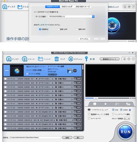 drm 解除 フリー ソフト windows10