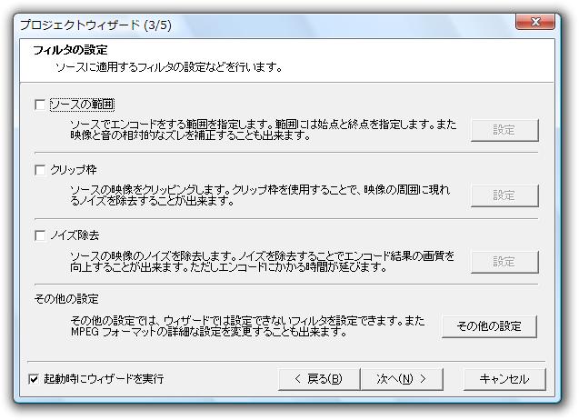 動画編集フリーソフト