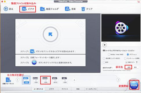 Youtube動画mp4ダウンロード方法 ... - …