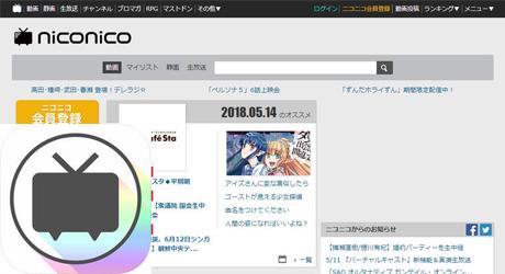 アプリ 違法 アニメ