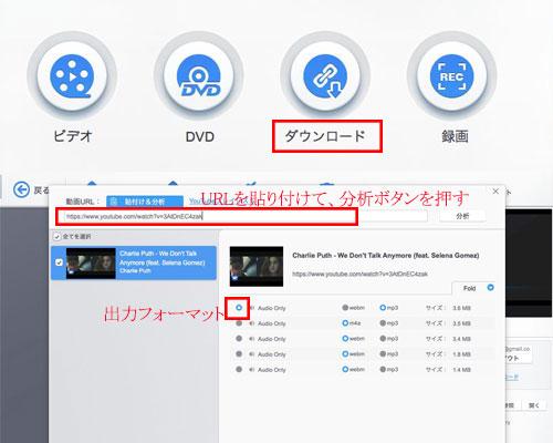 back number |曲(シングル)、アルバム、動 …