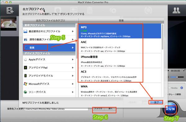 back number「瞬き」の楽曲ダウンロード【d …