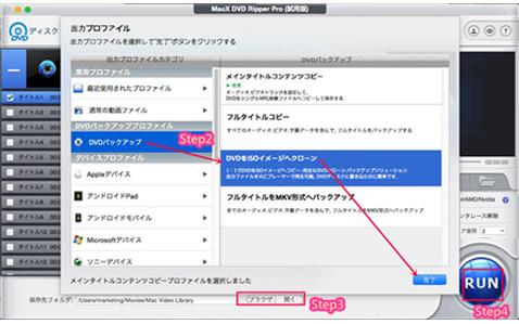 tsutaya DVDコピー