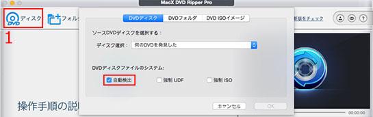 レンタル DVDが見れない対処