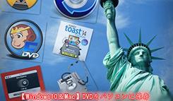 DVDフォルダのvideo_TSを変換して、動画ファイルとして再生できる ...
