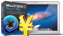 MacX DVD Ripper ProでDVDやISOイメージを圧縮してDVDに焼く方法のご ...