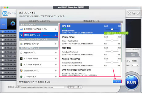 Mac DVD ダビング
