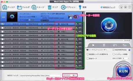 video_TS 変換