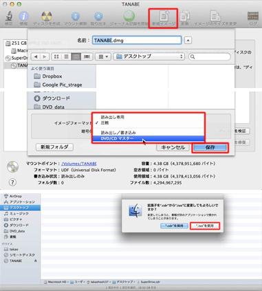 DVD データ コピー