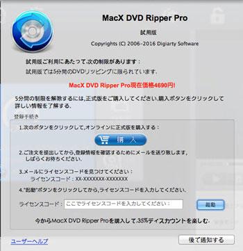 DVD Shrinkをダウンロード