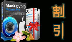 MacX DVD Ripper Pro for Windows圧縮完全活用ガイド|DVD・ISOを圧縮 ...