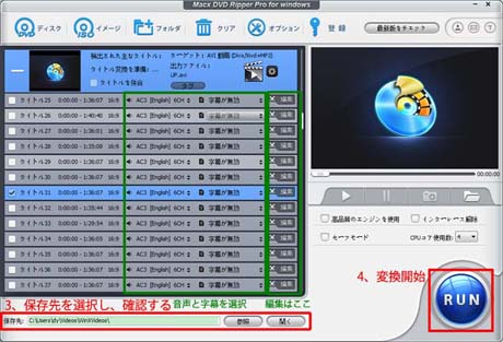win dvd ripper 評判