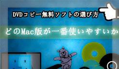 100%安全でCPRM Decrypterをダウンロードする方法を紹介! | apple-iphone-mac ...