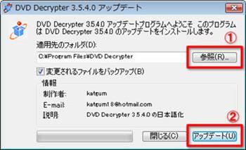 DVD Decrypter3.5.4.0oSccD�