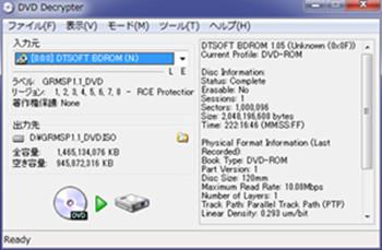 DVD Decrypter3.5.4.0rcr�r rSt rr