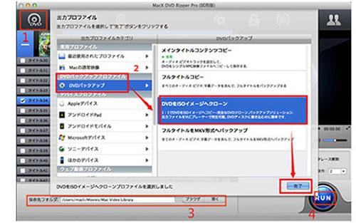 Mac DVD ISO
