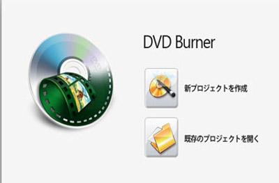 パソコン用最高評価の多い人気ライティングソフト・DVD ...