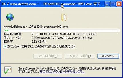 (DVDFab 10版) DVD・ブルーレイをコピー出来るフ …