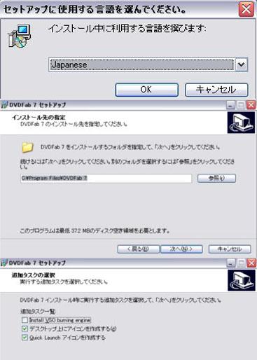 DVDFab HD Decrypter の最新版をダウンロードする …