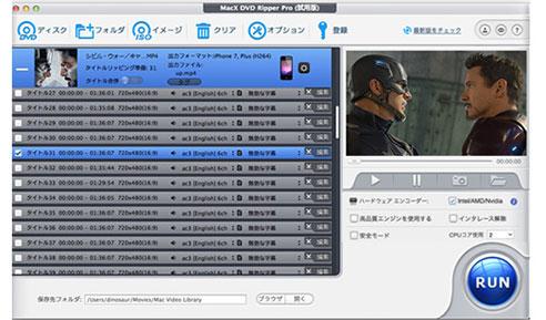 Mac DVD作成・Macオーサリングできない?高画質・高性能のMac DVD ...
