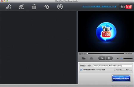 DVDコピーガード解除