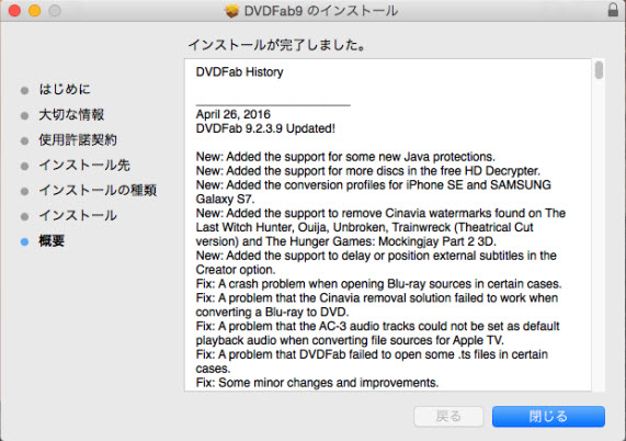 DVDFab HD Decrypter for Mac