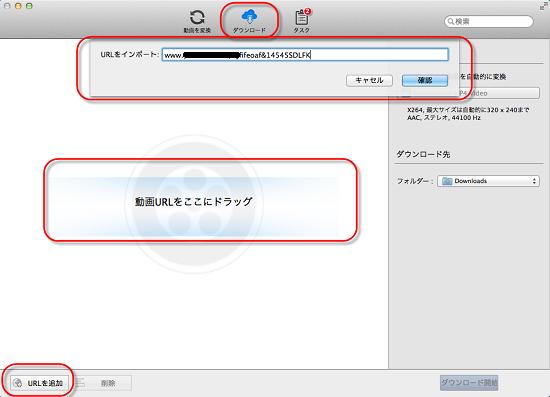 Any Video Converter Free というソフトは安全です …