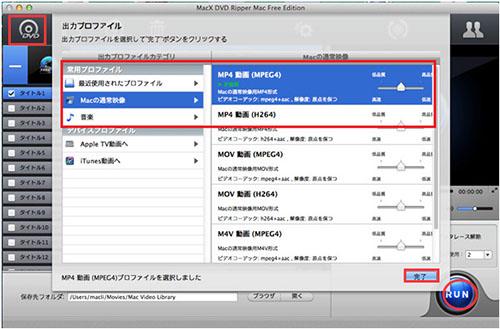 AmoK DVD Shrinkerエラー対策