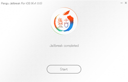 iOS9 脱獄