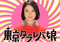 2016 ドラマ