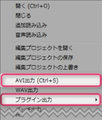 AviUtl エンコード