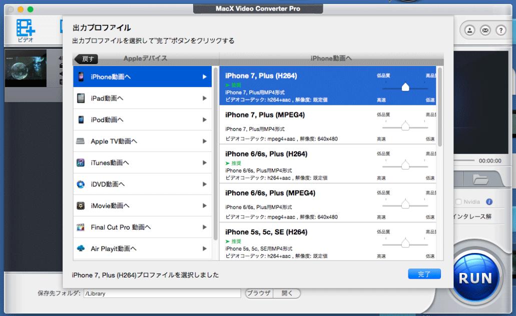 ffmpeg launcher ダウンロード