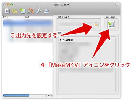 iMac DVD再生
